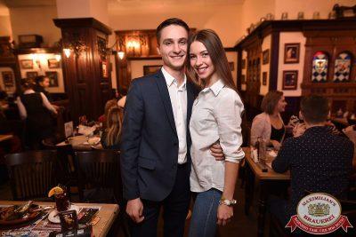 Группа «Пицца», 24 ноября 2016 - Ресторан «Максимилианс» Уфа - 31