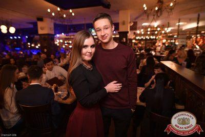 Группа «Пицца», 24 ноября 2016 - Ресторан «Максимилианс» Уфа - 32