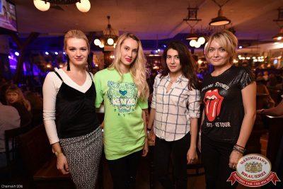 Группа «Пицца», 24 ноября 2016 - Ресторан «Максимилианс» Уфа - 34