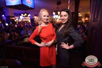 Группа «Пицца», 24 ноября 2016 - Ресторан «Максимилианс» Уфа - 35