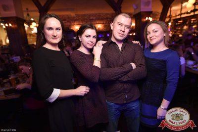 Группа «Пицца», 24 ноября 2016 - Ресторан «Максимилианс» Уфа - 36