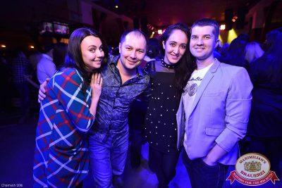 Группа «Пицца», 24 ноября 2016 - Ресторан «Максимилианс» Уфа - 38
