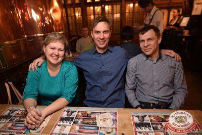 «Чиж & Co», 30 ноября 2016 - Ресторан «Максимилианс» Уфа - 10