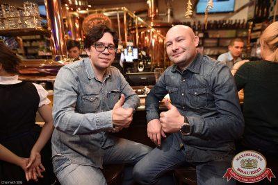 «Чиж & Co», 30 ноября 2016 - Ресторан «Максимилианс» Уфа - 13