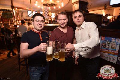 «Чиж & Co», 30 ноября 2016 - Ресторан «Максимилианс» Уфа - 18