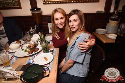 «Чиж & Co», 30 ноября 2016 - Ресторан «Максимилианс» Уфа - 20