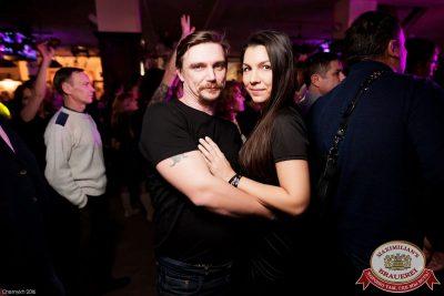 «Чиж & Co», 30 ноября 2016 - Ресторан «Максимилианс» Уфа - 25