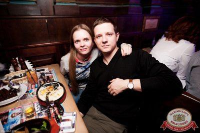 «Чиж & Co», 30 ноября 2016 - Ресторан «Максимилианс» Уфа - 27