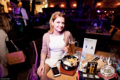 «Чиж & Co», 30 ноября 2016 - Ресторан «Максимилианс» Уфа - 28