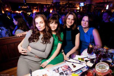 «Чиж & Co», 30 ноября 2016 - Ресторан «Максимилианс» Уфа - 29