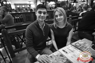 «Чиж & Co», 30 ноября 2016 - Ресторан «Максимилианс» Уфа - 30