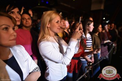 «Чиж & Co», 30 ноября 2016 - Ресторан «Максимилианс» Уфа - 6