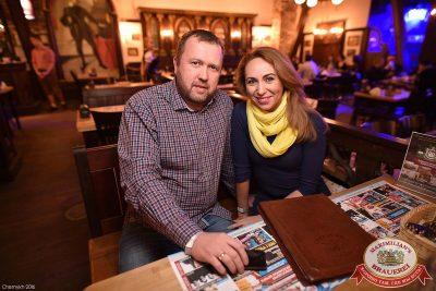 «Чиж & Co», 30 ноября 2016 - Ресторан «Максимилианс» Уфа - 7