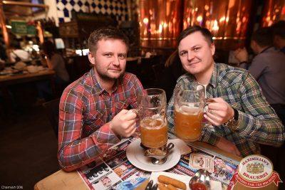 «Чиж & Co», 30 ноября 2016 - Ресторан «Максимилианс» Уфа - 9