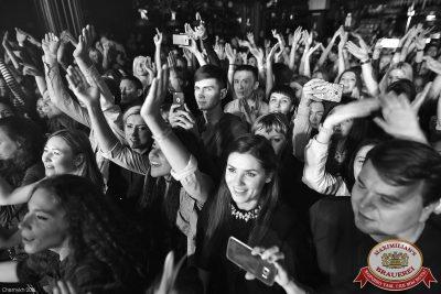 Quest Pistols Show, 8 декабря 2016 - Ресторан «Максимилианс» Уфа - 11