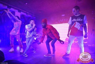 Quest Pistols Show, 8 декабря 2016 - Ресторан «Максимилианс» Уфа - 12