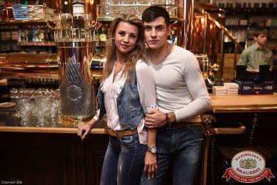 Quest Pistols Show, 8 декабря 2016 - Ресторан «Максимилианс» Уфа - 14