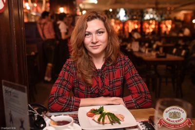 Quest Pistols Show, 8 декабря 2016 - Ресторан «Максимилианс» Уфа - 17