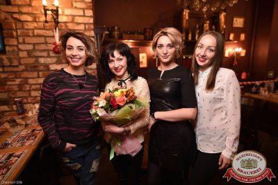 Quest Pistols Show, 8 декабря 2016 - Ресторан «Максимилианс» Уфа - 22