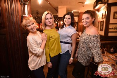 Quest Pistols Show, 8 декабря 2016 - Ресторан «Максимилианс» Уфа - 23
