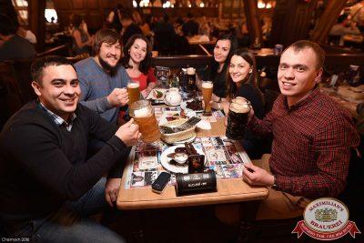 Quest Pistols Show, 8 декабря 2016 - Ресторан «Максимилианс» Уфа - 26