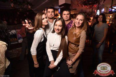 Quest Pistols Show, 8 декабря 2016 - Ресторан «Максимилианс» Уфа - 29