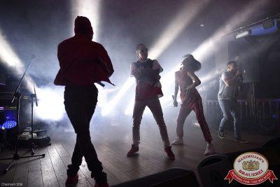 Quest Pistols Show, 8 декабря 2016 - Ресторан «Максимилианс» Уфа - 5