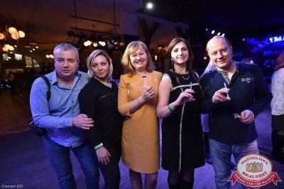 Похмельные вечеринки и Dj Denis Rublev (Москва), 5 января 2017 - Ресторан «Максимилианс» Уфа - 1