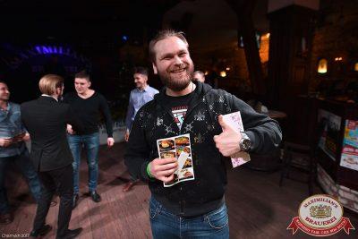Похмельные вечеринки и Dj Denis Rublev (Москва), 5 января 2017 - Ресторан «Максимилианс» Уфа - 13