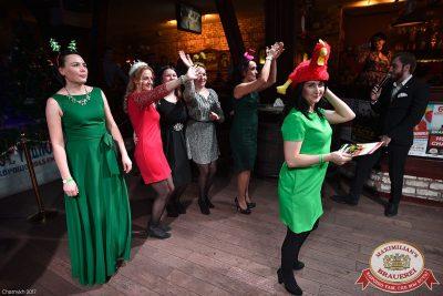 Похмельные вечеринки и Dj Denis Rublev (Москва), 5 января 2017 - Ресторан «Максимилианс» Уфа - 17
