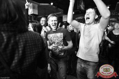 Похмельные вечеринки и Dj Denis Rublev (Москва), 5 января 2017 - Ресторан «Максимилианс» Уфа - 28