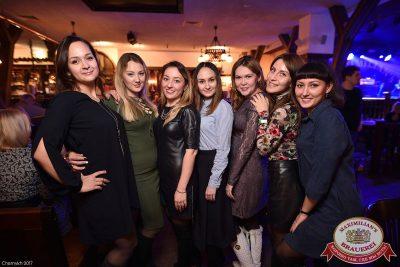 Похмельные вечеринки и Dj Denis Rublev (Москва), 5 января 2017 - Ресторан «Максимилианс» Уфа - 39