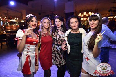 Похмельные вечеринки и Dj Denis Rublev (Москва), 5 января 2017 - Ресторан «Максимилианс» Уфа - 5