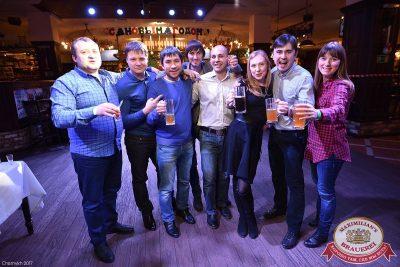 Похмельные вечеринки и Dj Denis Rublev (Москва), 5 января 2017 - Ресторан «Максимилианс» Уфа - 6