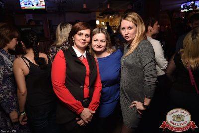 Маргарита Суханкина, 26 января 2017 - Ресторан «Максимилианс» Уфа - 009