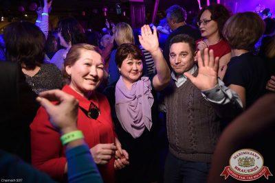 Маргарита Суханкина, 26 января 2017 - Ресторан «Максимилианс» Уфа - 014