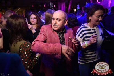 Маргарита Суханкина, 26 января 2017 - Ресторан «Максимилианс» Уфа - 015