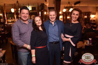 Маргарита Суханкина, 26 января 2017 - Ресторан «Максимилианс» Уфа - 020
