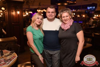 Маргарита Суханкина, 26 января 2017 - Ресторан «Максимилианс» Уфа - 021