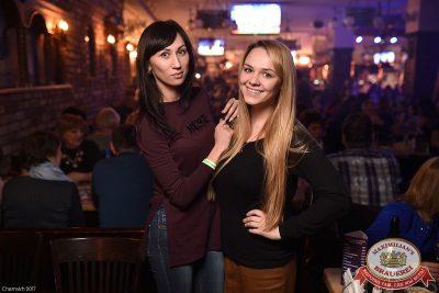 Маргарита Суханкина, 26 января 2017 - Ресторан «Максимилианс» Уфа - 023