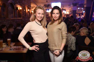Маргарита Суханкина, 26 января 2017 - Ресторан «Максимилианс» Уфа - 024