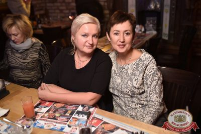 Маргарита Суханкина, 26 января 2017 - Ресторан «Максимилианс» Уфа - 025