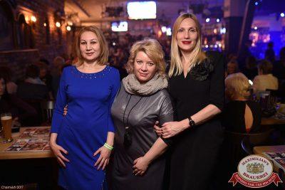 Маргарита Суханкина, 26 января 2017 - Ресторан «Максимилианс» Уфа - 026