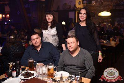 Маргарита Суханкина, 26 января 2017 - Ресторан «Максимилианс» Уфа - 029