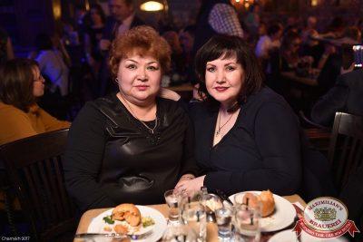Маргарита Суханкина, 26 января 2017 - Ресторан «Максимилианс» Уфа - 035