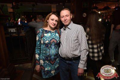 Маргарита Суханкина, 26 января 2017 - Ресторан «Максимилианс» Уфа - 039