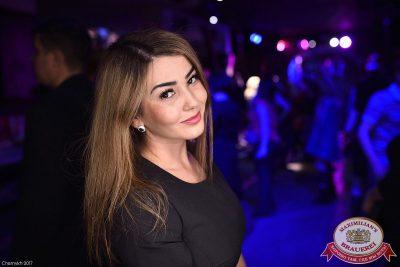 Маргарита Суханкина, 26 января 2017 - Ресторан «Максимилианс» Уфа - 046