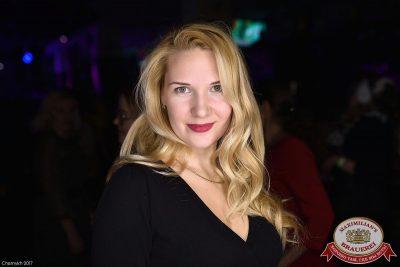 Маргарита Суханкина, 26 января 2017 - Ресторан «Максимилианс» Уфа - 047