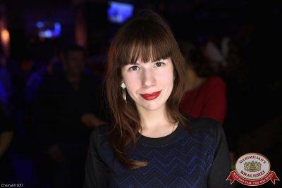 Маргарита Суханкина, 26 января 2017 - Ресторан «Максимилианс» Уфа - 048