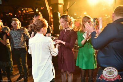 Встреча выпускников и WILDONES, 3 февраля 2017 - Ресторан «Максимилианс» Уфа - 15
